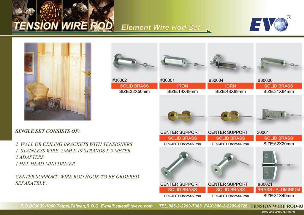 Tension Wire Curtain Rod – EVO Hardware